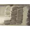 供应高转化率糖化酶     厂家批发供应