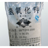 供应氢氧化钾|河南|KOH|氢氧化钾|厂家|价格
