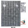 北京国鸣兴达生产供应各种玻璃钢冷却塔填料悬挂式填料feflaewafe