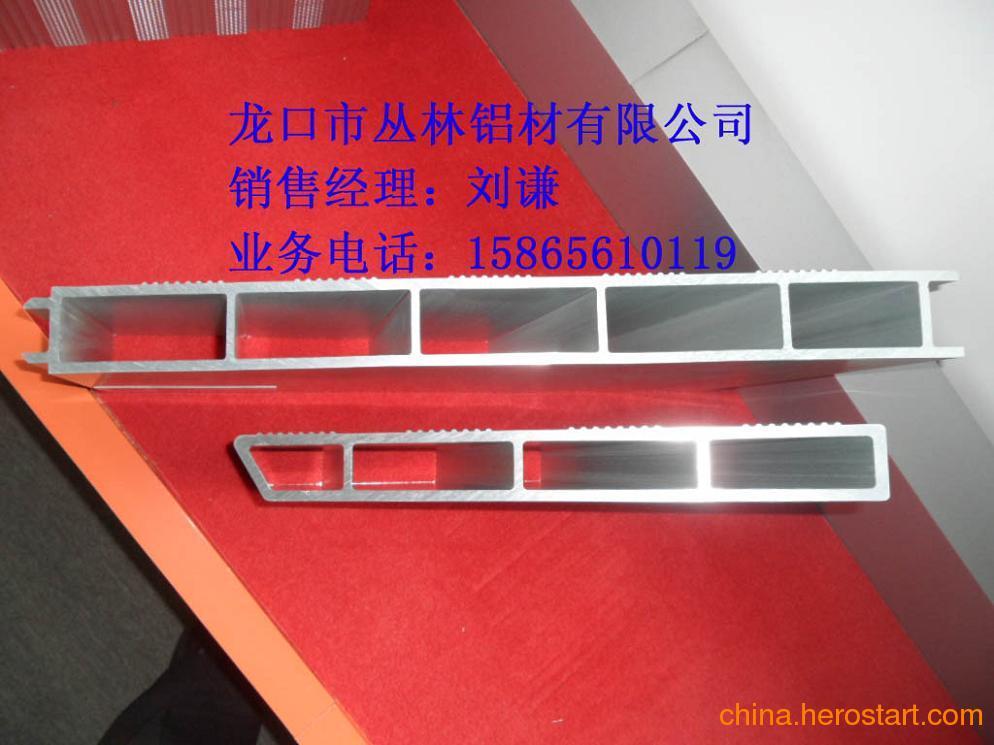 供应大型机床用防滑铝型材、机械设备用防滑甲板型材加工