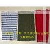供应批发全棉杂色20擦机布,针织擦拭布,秋衣抹机布,角料零布头,废布碎布,刀口布