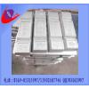 供应138度易熔合金,138°熔点磨具锡铋合金