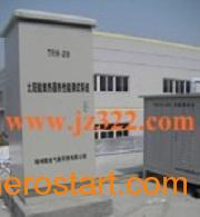 供应TRM-2B型太阳能集热器测试系统