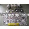 供应日本日立川崎液压配件原装液压泵总成泵胆平面柱塞配流盘后盖