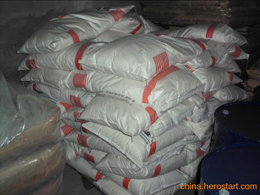 供应焦磷酸钾厂家