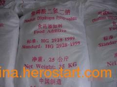 供应柠檬酸二氢钠厂家