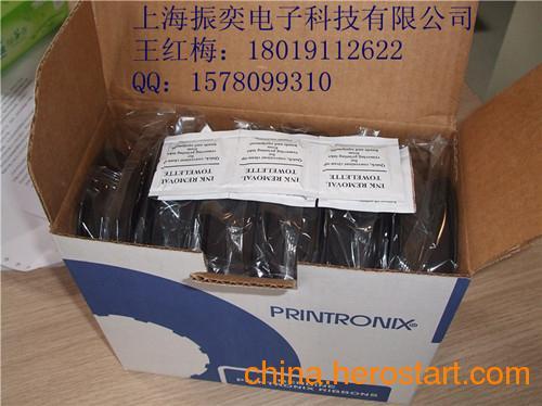 供应普印力高速打印机色带P5003色带