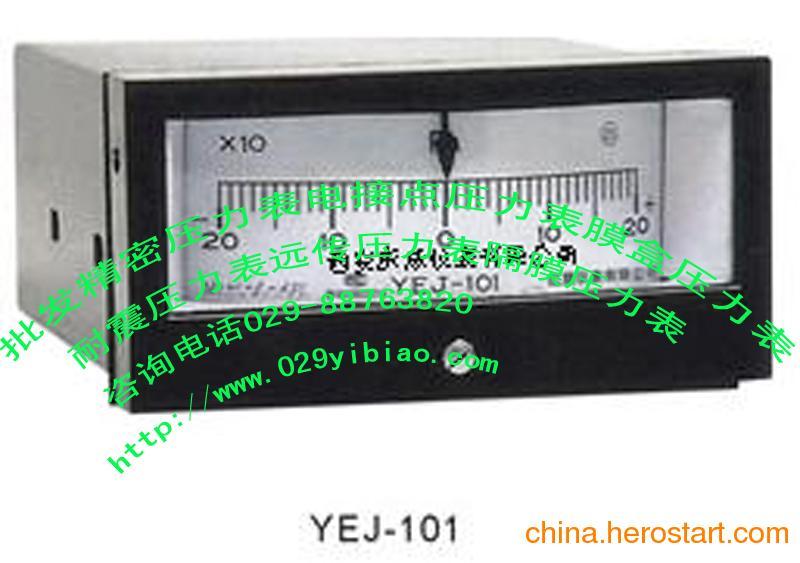 供应KE1105/ KE1105A酸度计\0.16级精密压力表