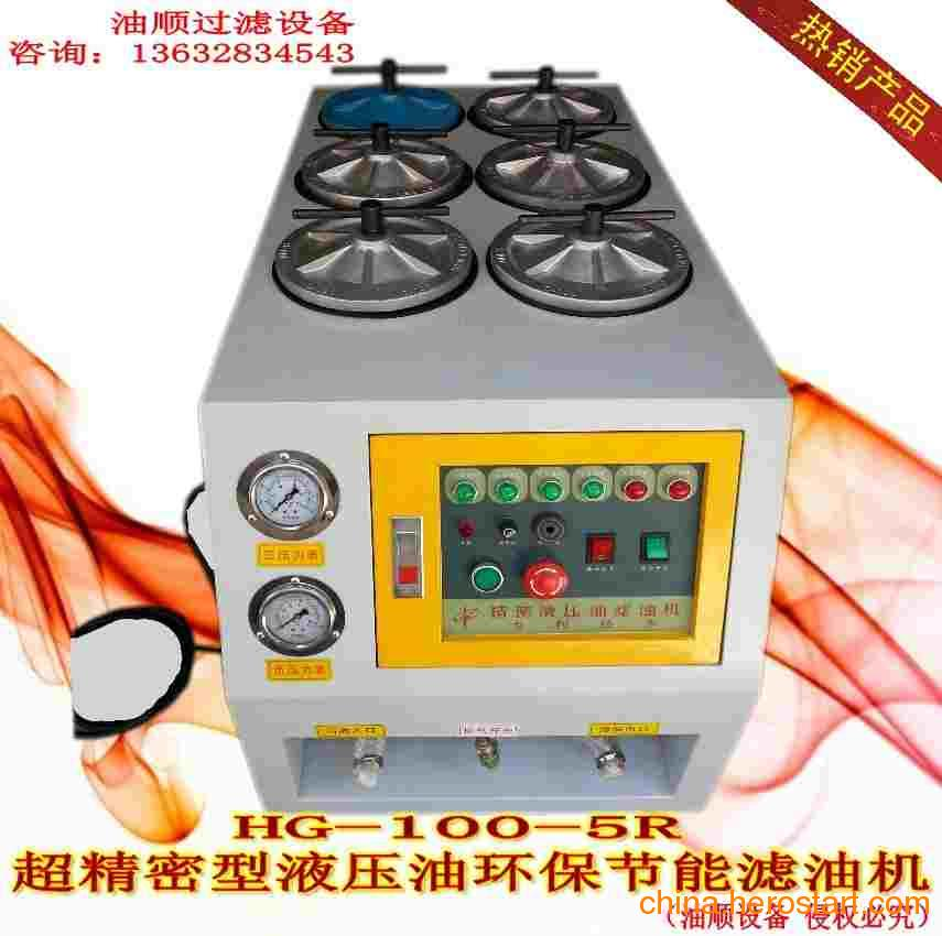 供应油顺压力式滤油器,深圳润滑油滤油机