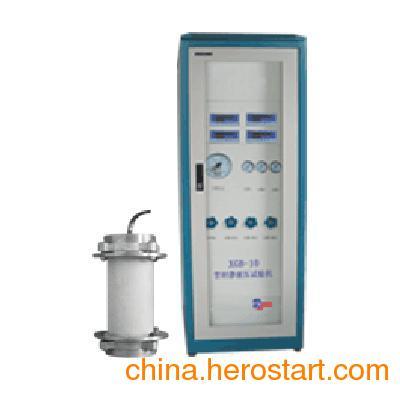 供应管材静液压试验机/管材爆破试验机