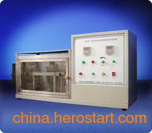 供应套管及配件阻燃性能测定仪