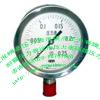 供应KE1204型工业在线电导率计\隔膜压力表