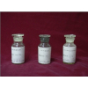 供应铂碳催化剂