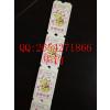 供应惠州游乐设备游戏机卡纸游戏机彩票