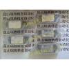 供应TGMPC-3-ABN-BAN-50液控单向阀(现货)