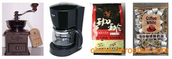 供应河南郑州家用咖啡机