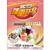 供应台湾奶茶加盟店哈皮奶思大学生创业好项目首选