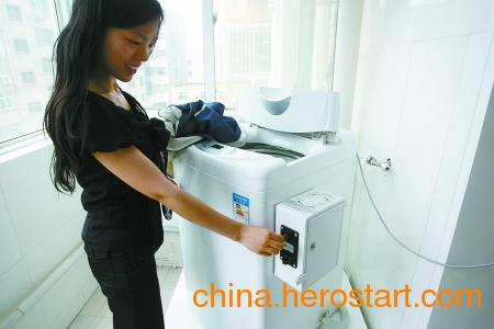 供应苏州南京镇江南通台州东阳海尔全自动投币智能洗衣机干衣机销售