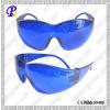 供应IPL 美容仪光子机脱毛仪 激光防辐射眼罩 强脉冲光防护眼镜