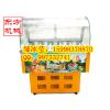 供应十格冰粥柜-沈阳冷藏冰粥柜
