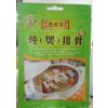 供应食品袋 食品袋(直销)