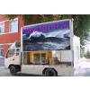 供应葫芦岛led移动广告车—总有一款适合您