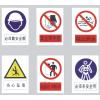 供应搪瓷标牌-电力警示必备警示牌 耐腐蚀标示牌种类
