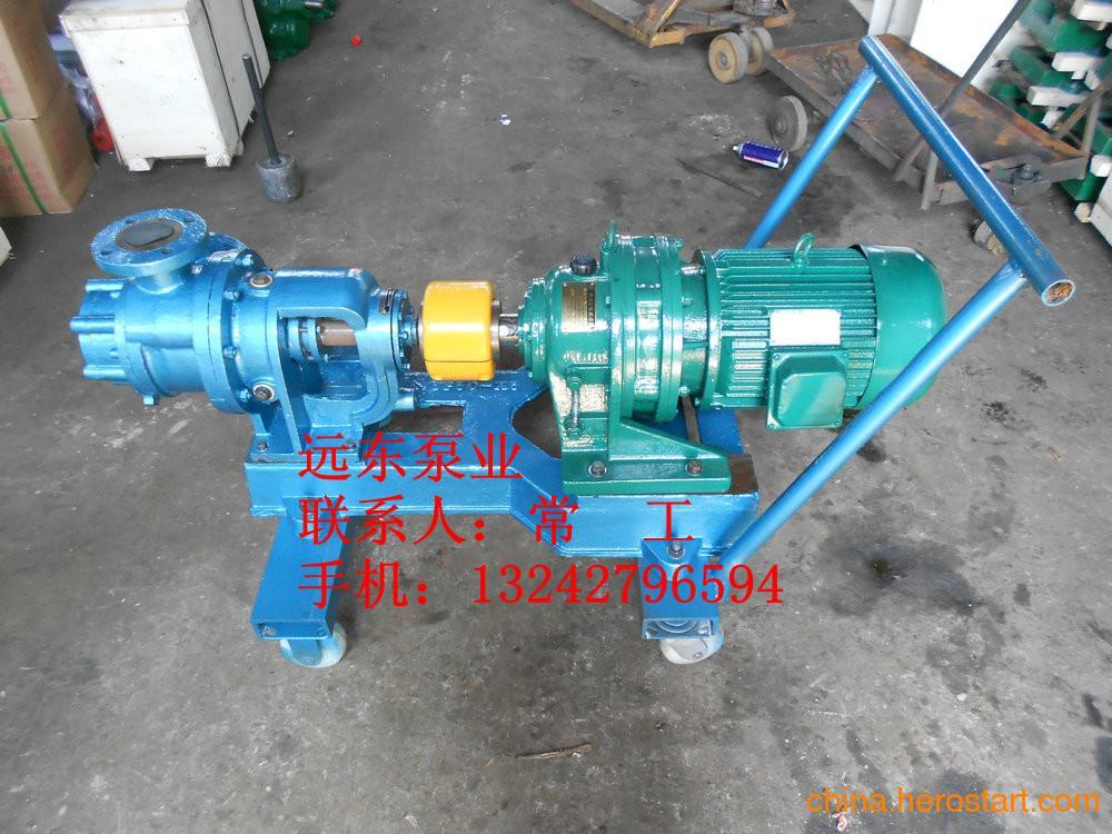 供应硅酮玻璃胶基料输送泵NYP-160-15KW高粘度转子泵