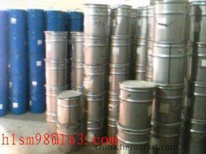 供应羰基镍粉,导电镍粉,电解镍粉,雾化镍