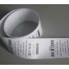 供应领标水洗标侧唛织唛服装生产厂家