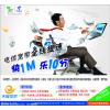 供应江苏南京广告鼠标垫 南京天然橡胶广告鼠标垫定做