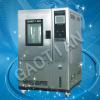 供应台式恒温恒湿试验箱/小型恒温恒湿试验箱生产厂家