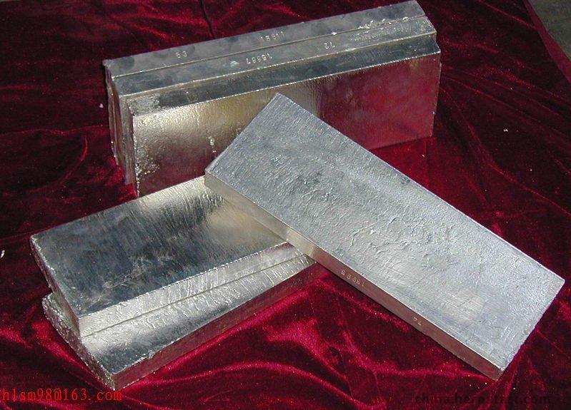 供应1#银锭,国标白银