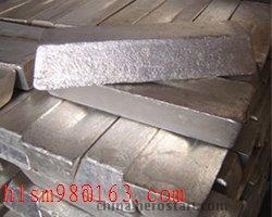 供应1#镁锭、镁板、镁合金