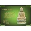 供应中国唯一最古老的硬玉佘太翠镇宅石就在国喜玉雕