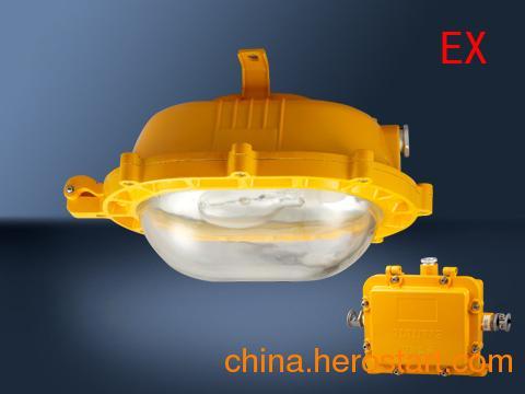 供应海洋王BFC8120内场强光防爆灯