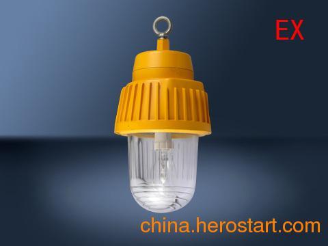 供应BPC8730防爆平台灯