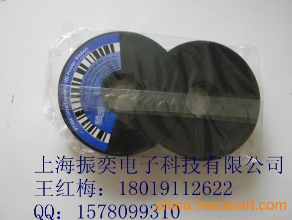供应上海总代理普印力高速打印机色带P7色带