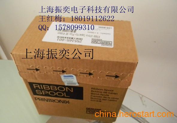 供应上海总代理普印力高速打印机色带P7202色带