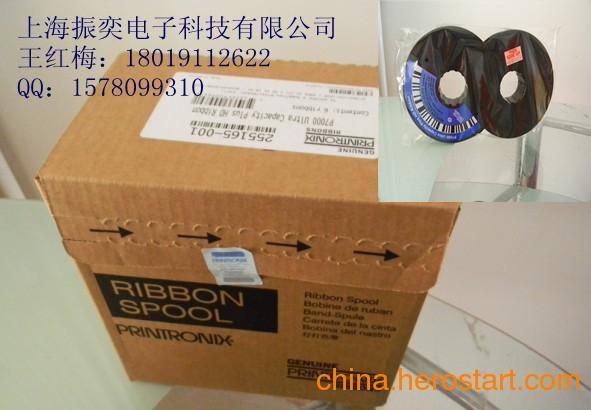 供应上海总代理高速打印机色带P7008色带