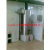 供应建筑工地用常压热水炉