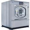 供应广州大型滚筒洗衣机