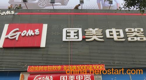 供应广州高空广告招牌拆装清洗
