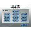 供应模拟驾驶学习软件下载
