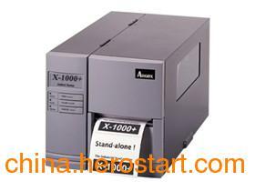 供应Argox X1000 PLUS经济型工业条码打印机