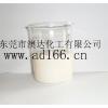 广东东莞澳达化工厂家供应各种皮革光亮剂环保光亮剂专家