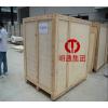 供应出口设备包装—广州/深圳/江门木箱包装