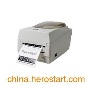 供应深圳Argox OS-214 Plus高性价比桌面办公条码打印机