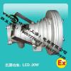 供应DGY20/127L矿用隔爆型LED投光灯