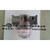 供应DGS70/127N矿用隔爆型三防高压钠灯功率 规格 使用寿命